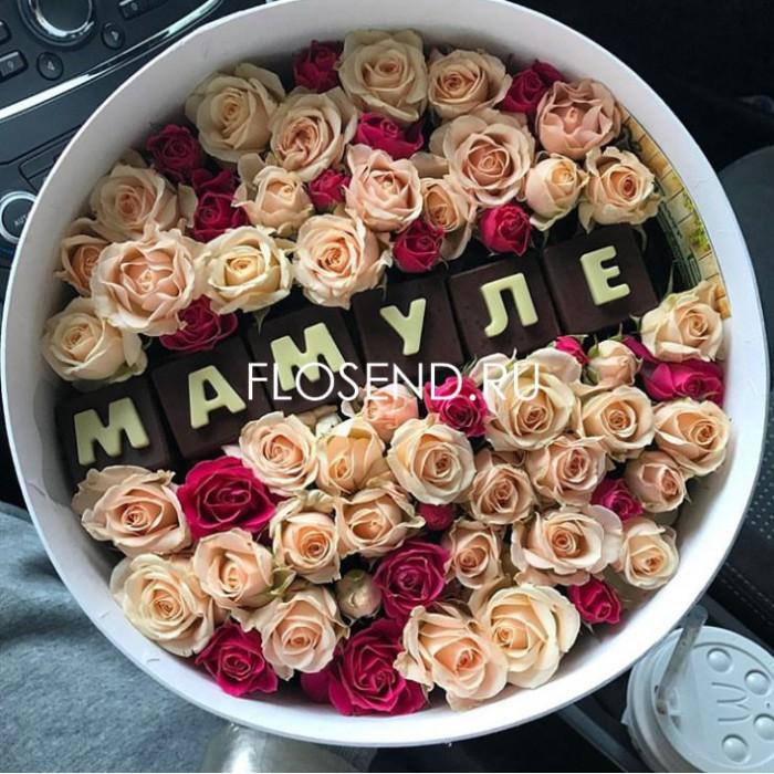 Цветы в коробке № 181